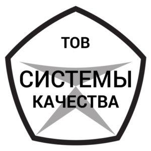 ТОВ «Системы качества». Логотип