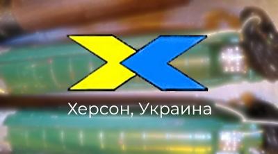 Насос ЭЦВ Херсон