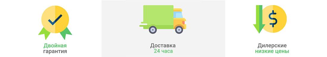Перевозчики в Украине